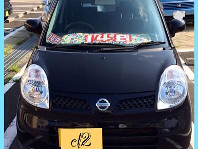 ちょころーる2号 (栃木県足利市)