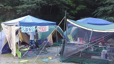 人生初キャンプ