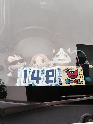 矢澤さんちの柏餅