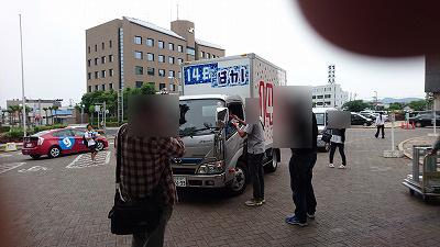 1507太田のヨレヨレふなじ
