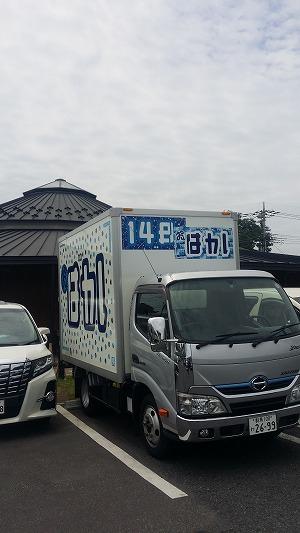 1200青いバカジーノ