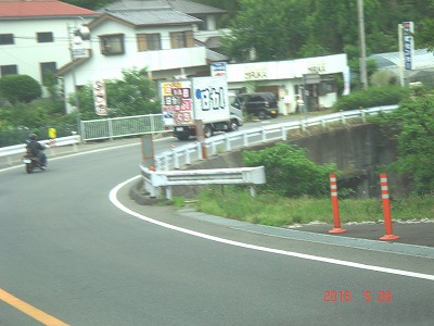 1426前橋300