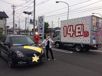 1600安中の☆ゆーあ☆