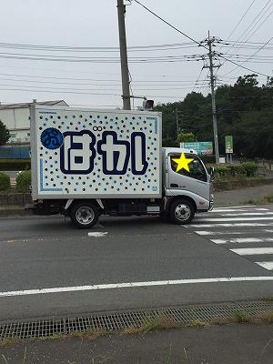 1348ピンクのバス停
