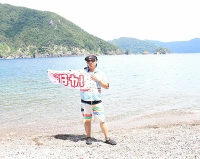 富士見の4号