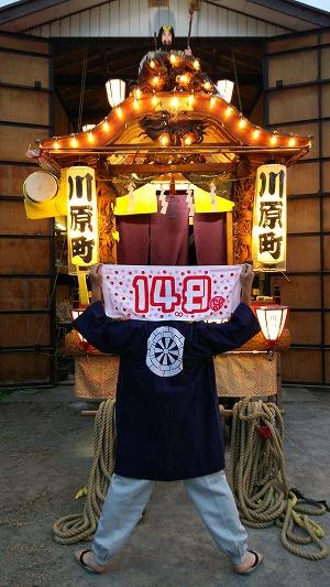 渋川のYMC48番局