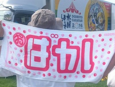 伊勢崎のビーズクラフター