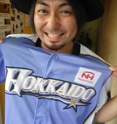『北海道ツアーですぞ』