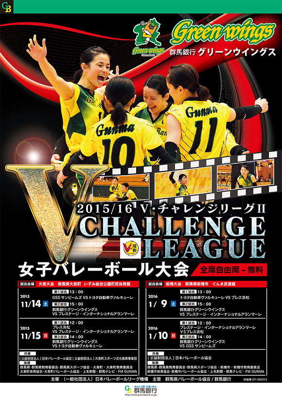 V_challenge_pos_725_1025