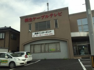 IMG_5595
