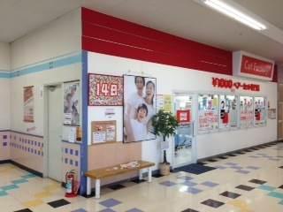 カットファクトリー伊勢崎店