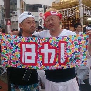そいつわvs馬鹿ワゴンin沼田祭り!