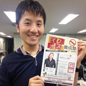 笹川アナウンサー