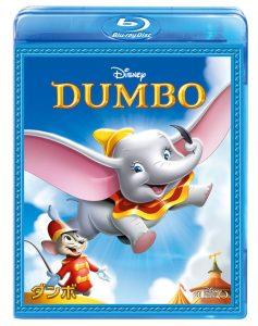 dumbo_brlp__jk_new